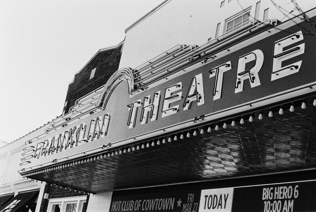 The marquee looks just as brilliant in broad daylight as it does lit up at night.